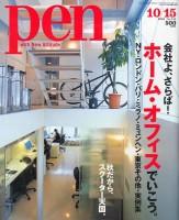 pen2003-1